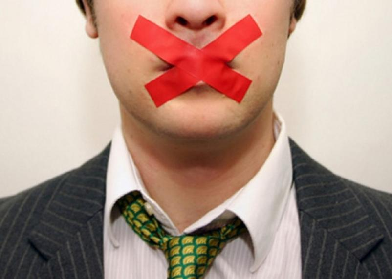 Вступил в силу запрет на критику чиновников в Интернете