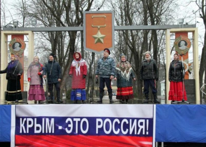 Смоленская область присоединится к акции «Крымская весна». Праздничная программа