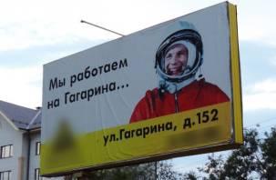 Депутаты Госдумы предлагают запретить использовать образы великих россиян в рекламе