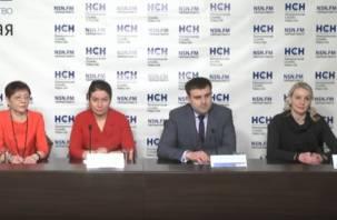Ведьмы провели пресс-конференцию в Москве
