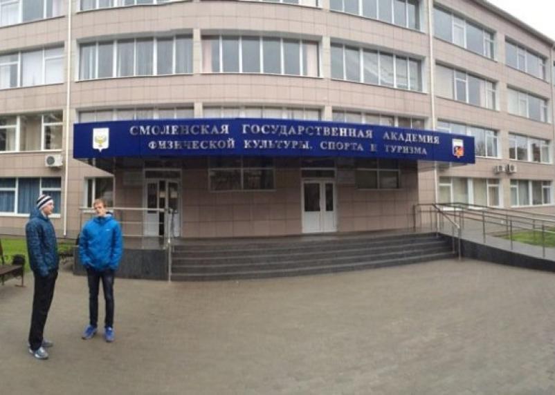 В Смоленске прошёл российско-белорусский образовательный форум