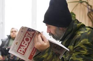 Эксперты: Безработица в России вырастет в 6 раз