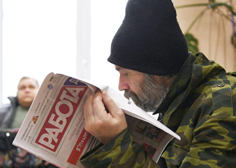 В России расширили меры господдержки безработных