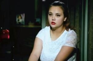 Девочка из Смоленска снялась в шоу «Беременна в 16»