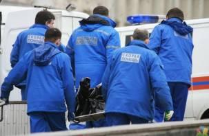 Смерть в прямом эфире. 20-летний парень свел счеты с жизнью в Гагарине