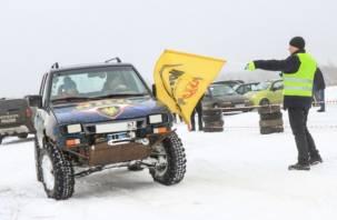 В Смоленской области прошли зимние автогонки