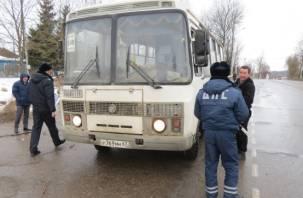 Смоленские гаишники устроили сплошные проверки автобусов