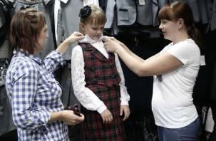 Опрос: большинство родителей одобряют дресс-код в школах