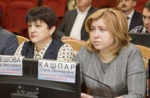 Заместитель главы Смоленска отстояла бизнес-интересы своего мужа