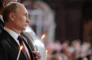 Сумма не называется. Путин оплатил создание главной иконы храма Вооруженных сил