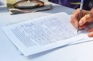 Чиновники должны будут отчитываться о работе с петициями граждан