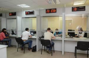 О наступлении предпенсионного возраста россиянам будут сообщать МФЦ