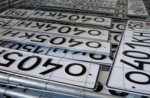 Смоленское отделение по регистрации транспорта меняет режим работы