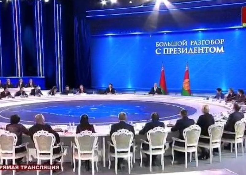 Лукашенко сделал заявление о вступлении в состав России