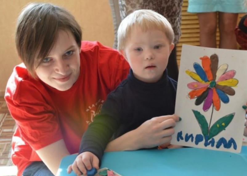 Число россиян с синдромом Дауна выросло почти на треть