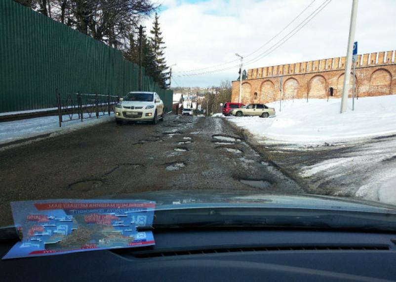 «Как после бомбежки»: смоляне жалуются на состояние дорог