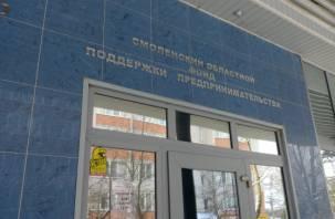 В департаменте инвестиций Смоленской области прошли обыски