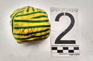 30 доз. «Упакованному» наркоторговцу грозит 20 лет тюрьмы