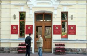 Экс-глава Смоленска рассказал о зарплатах в мэрии