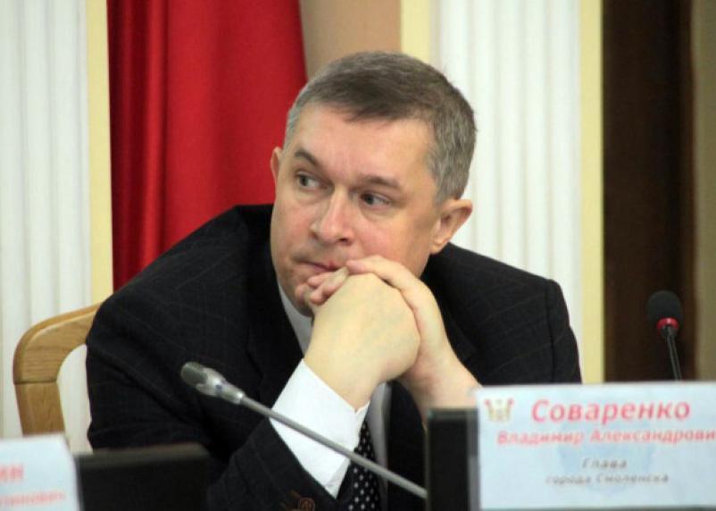 Смоленский областной суд вынес решение по апелляции экс-мэра Соваренко