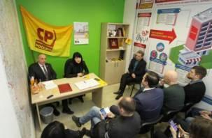 «Справедливая Россия» в Смоленской области готовится в коалицию