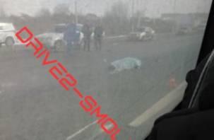 Отрезало ноги. В Смоленске на Рославльском шоссе произошло смертельное ДТП с пешеходом