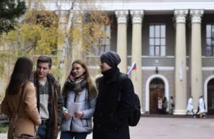 Названы регионы с самым высоким уровнем безработицы среди молодёжи