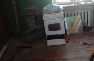 Можно сгореть к чертям. Следователи проверят общежитие в центре Смоленска