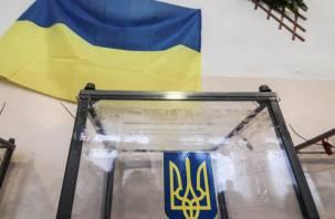 Российский эксперт рассказал о ходе выборов президента на Украине