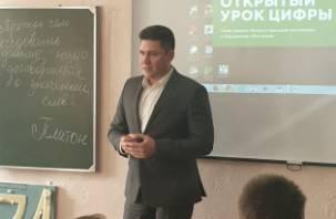 Сбербанк в Смоленске провёл «Урок цифры»