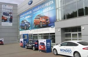 Ford прекращает продажу легковых авто в РФ. Что будет с автосалоном в Смоленске?