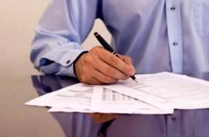 Работодателей избавят от бумажной волокиты