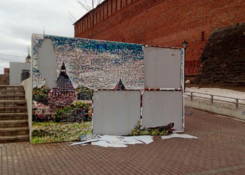Вандалы снова разгромили арт-панно на набережной Днепра