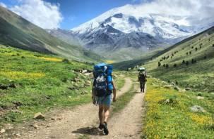 Российских туристов обязали заранее предупреждать МЧС о походах в горы