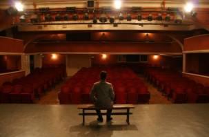 Российские театры ожидают реформы