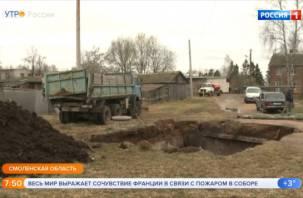 Федеральный канал рассказал о смоленских провалах