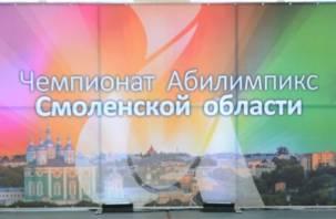Идет подготовка к старту регионального чемпионата «Абилимпикс-2019»
