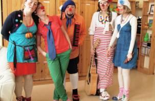 В Смоленской области стартовал проект «Поющие клоуны»