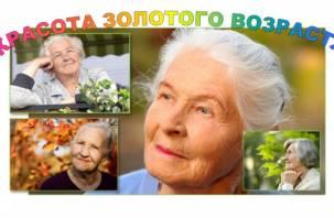 В Смоленской области к 29 апреля ждут королеву