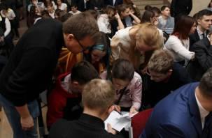 Смоляне и белорусы приняли участие в интеллектуальном фестивале в Брянске
