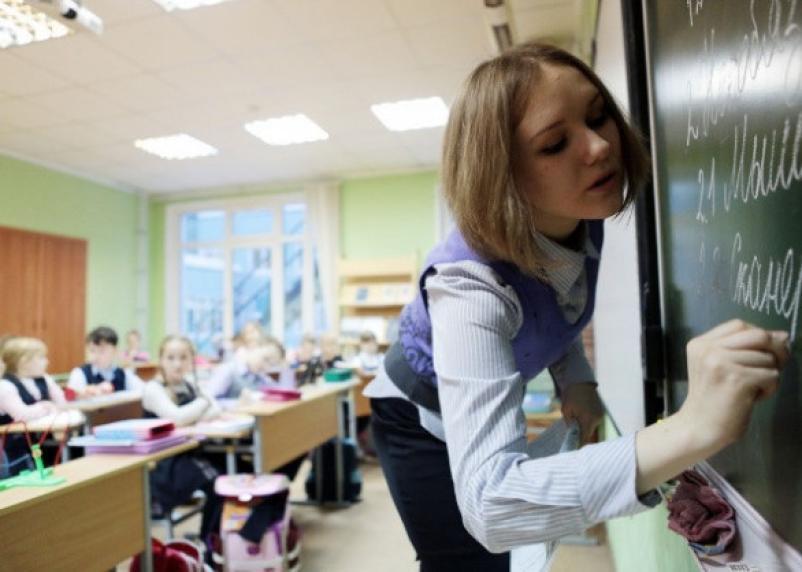 Учителя теперь могут не иметь педагогического образования