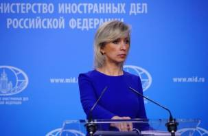 МИД России сделал заявление о крушении польского самолета под Смоленском