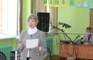 В Смоленске прошла «Библионочь» и состоялась презентация фантастических книг