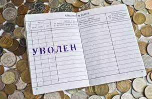 Россиян стали чаще увольнять