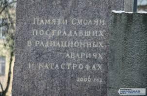 В Смоленске почтили память погибших во время аварии на Чернобыльской АЭС