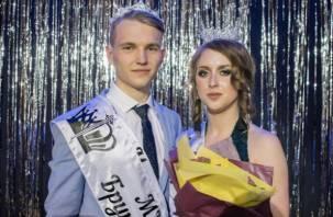 В Смоленском госуниверситете прошёл конкурс «Мисс и мистер СмолГУ»