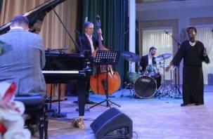 Известная джазовая певица из США выступила в Смоленске