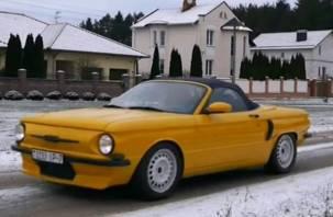 В Беларуси умельцы скрестили «Запорожец» и Porsche