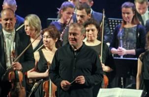 В Смоленске снова выступит симфонический оркестр под управлением Валерия Гергиева