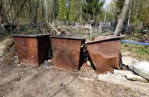 Счетная палата оценила результаты мусорной реформы
